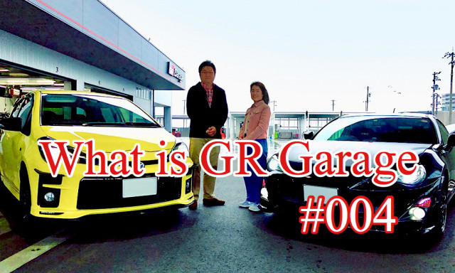 【What is GR Garage白山インター】Special Interview #004
