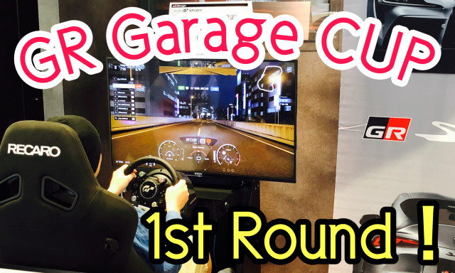 GR Garage CUP 1st Roundが開催されました☆