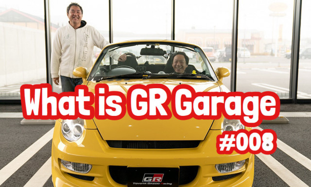 What is GR Garage白山インター Special Interview #008