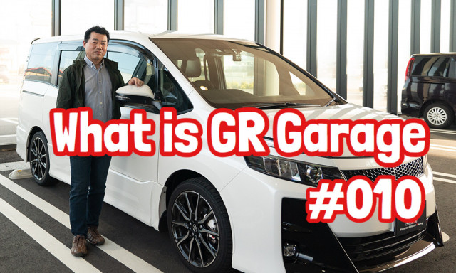 What is GR Garage白山インター Special Interview #010