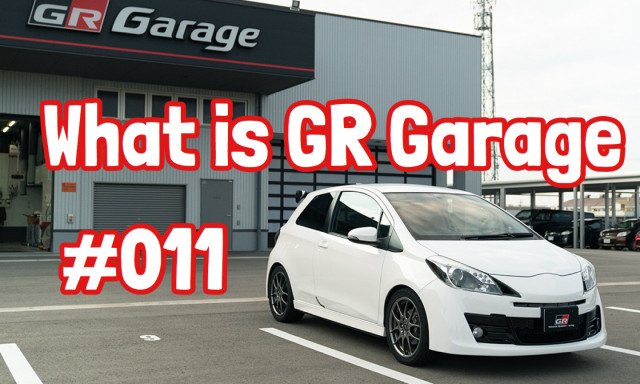 What is GR Garage白山インター Special Interview #011