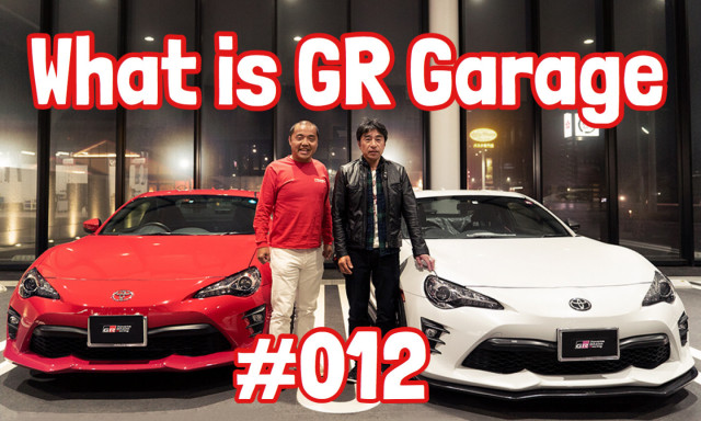 What is GR Garage白山インター Special Interview #012