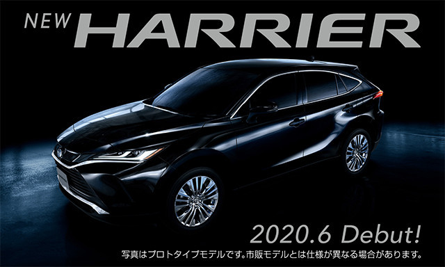 2020.6 NEW HARRIER Debut!!